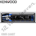 images/Kenwood/kmr308bt.jpg